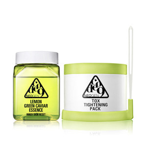 NEOGEN Lemon Green Caviar Essence & Tox Tightening Pack Kit